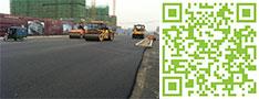 厂矿林区专用道路工程