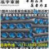 泓宇HDPE双壁波纹管塑钢缠绕管钢带管克拉管市政排水400 500 600